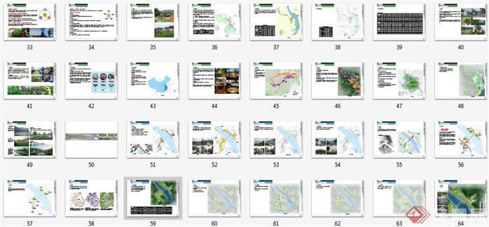 """某市某村""""美丽乡村""""建设规划设计方案文本目录2"""