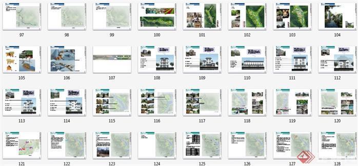 """某市某村""""美丽乡村""""建设规划设计方案文本目录4"""