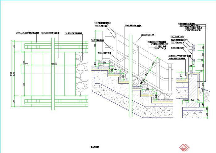 某小区坡道、台阶、挡墙施工详图2