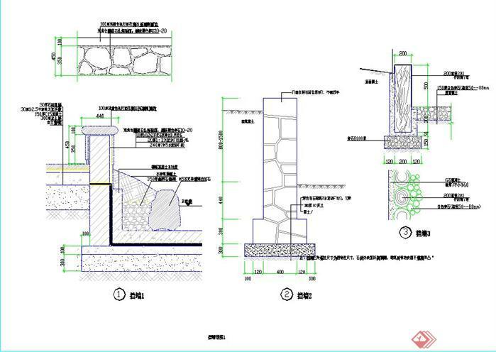 某小区坡道、台阶、挡墙施工详图3