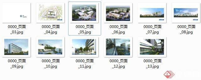 某气象检测中心办公楼建筑设计文本3
