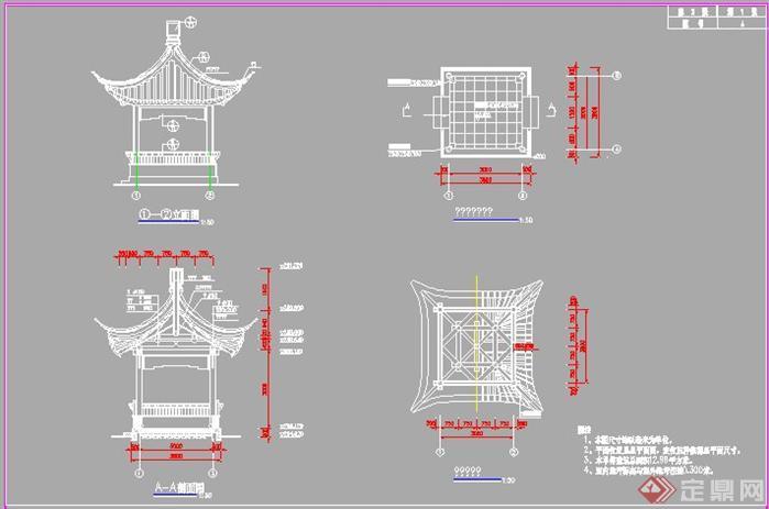 四月角亭子施工图1