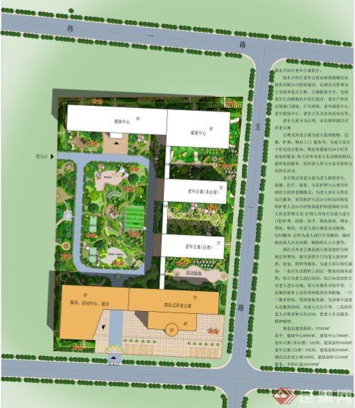 养老院(老年公寓)建筑规划设计方案图1