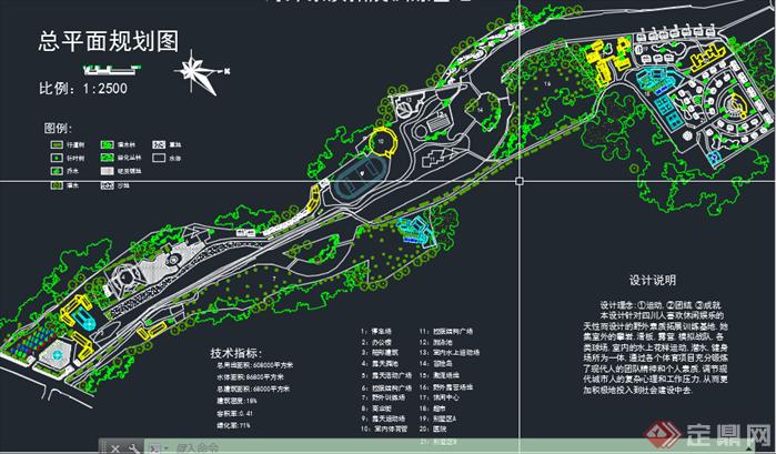 公园景观方案设计CAD平面图30套1