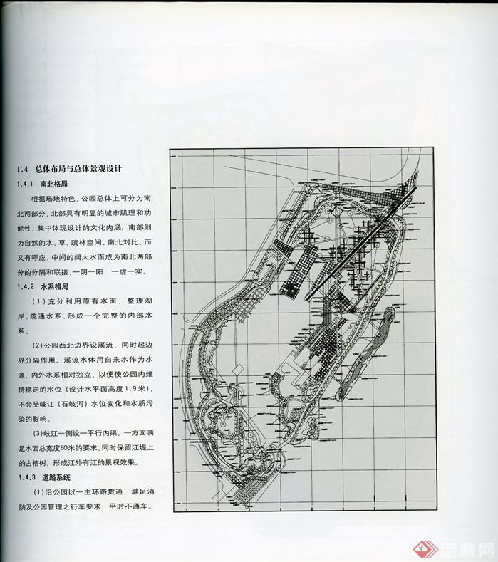 中山岐江公园设计方案(2)