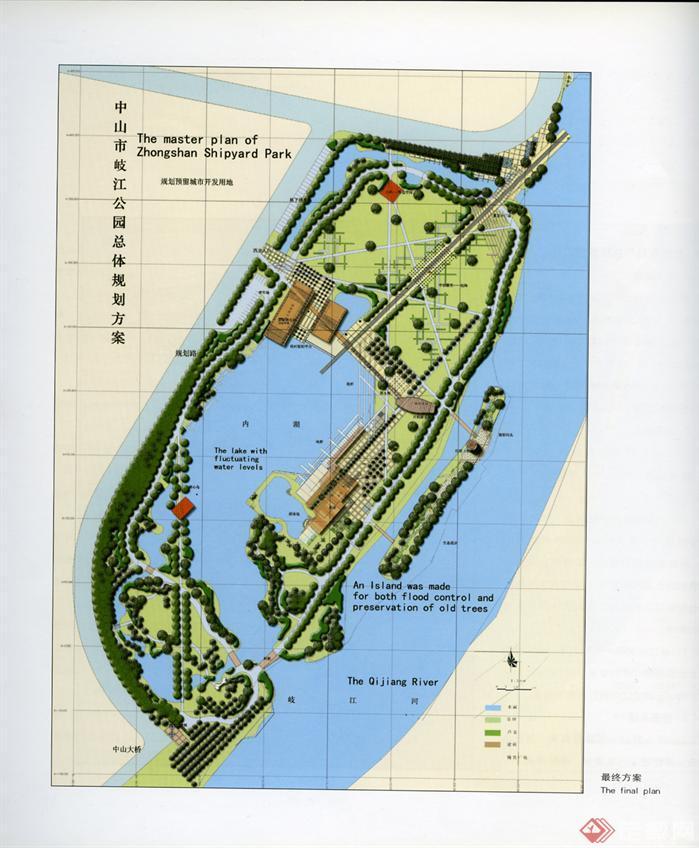 中山岐江公园设计方案(3)