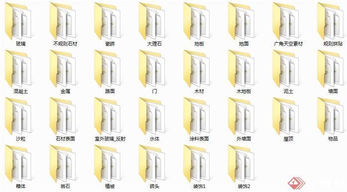 草图大师材质库文件(1)