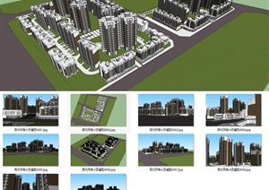 现代风格小区建筑设计sketchup模型