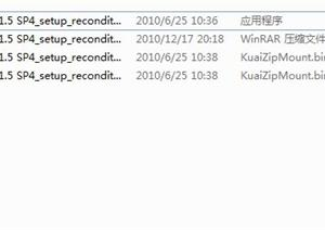 VRay_Adv_1.5_SP4