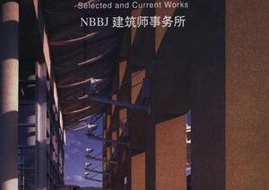 NBBJ建筑事务所高清作品集