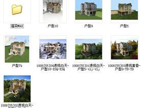 四个美式乡村独栋别墅3DMAX模型设计