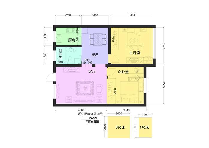 兩房兩廳室內(2)