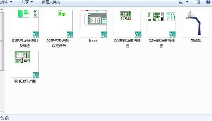 篮球场、网球场、羽毛球场全套施工图(4)