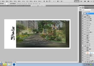 某别墅庭院景观规划设计效果图