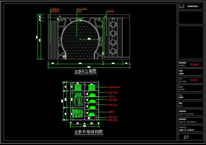 四室两厅一厨两卫装饰施工图及室内效果图-约170平-8张CAD1张效果图(5)