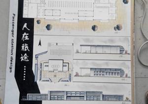 某高校客运站建筑快题设计方案