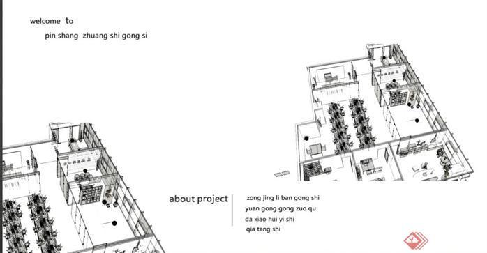 某现代风格办公室室内装修JPG设计方案图(1)