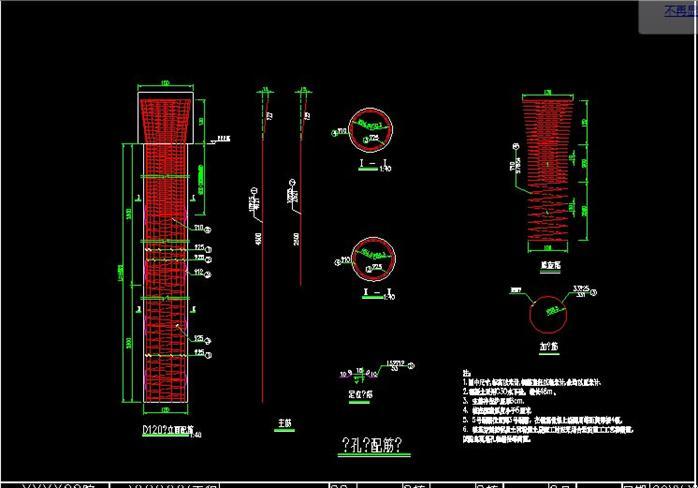 雨棚3d模型_钻孔灌注桩构造配筋图