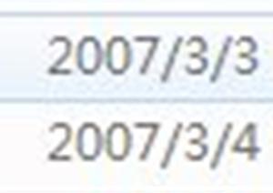 AutoCAD2008破解版安装程序