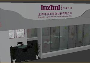 上海印姿美装饰材料展厅模型