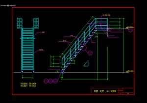 某楼梯踏步施工图设计合集