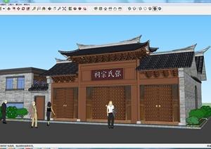 某古典中式居住建筑门楼设计SU(草图大师)模型素材