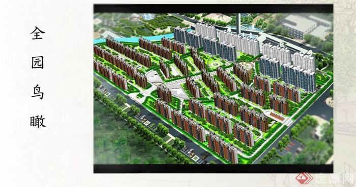 某居住小区规划设计方案文本(2)