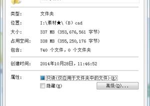 CAD字体库文件夹