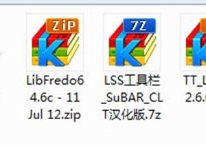 SU(草图大师)8软件全套插件