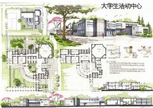 一组建筑高校经典快题设计案例