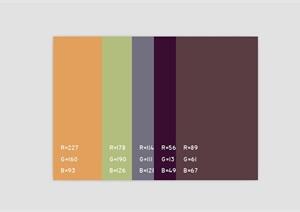 建筑设计颜色搭配方案